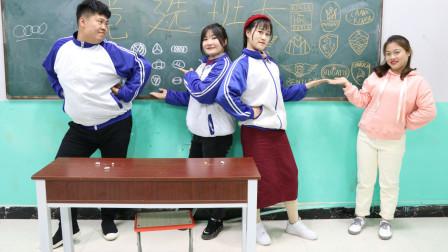 学霸王小九校园剧:老师让学生画自家车标竞选班长,没想女同学画了半黑板!太厉害了