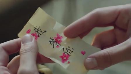 锦衣之下:陆大人为今夏报仇入狱,今夏纸条传心意,松韵:我等你
