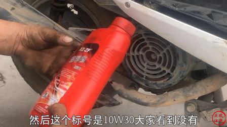 踏板摩托车换机油,需要注意什么?拆哪个螺丝才是正确的?