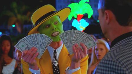 小职员戴上神秘面具后,随手掏出一把钞票,各种场所随便进出!