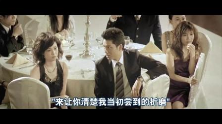 结婚当天,现场播放着新郎出轨视频,新娘看完转身离开!