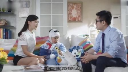 《屌丝男士》袁姗姗到大鹏家家访了32次,这次终于找着原因了!