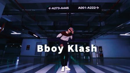 街舞3云海选 Klash的这段Breaking实在太干净利落了!