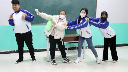 学霸王小九校园剧:第一天上课,学渣没带口罩老师不准进教室,同学们的反应真逗