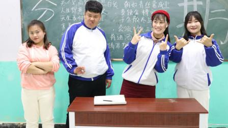 学霸王小九校园剧:老师按学习额度,让学生分期背课文,没想学渣一期都分不了