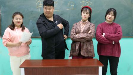 学霸王小九校园剧:互换角色1:学生抱怨家长,没想老师让家长与学生互换角色,真逗