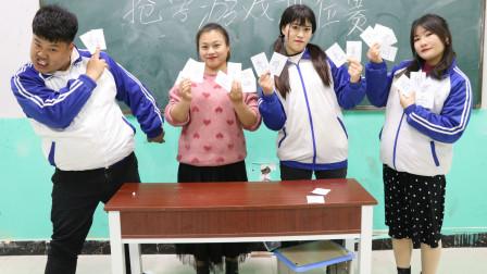 """学霸王小九校园剧:学生玩""""抢字游戏排位赛"""",女学霸凭借过人的反应赢得胜利,厉害"""