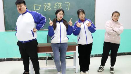 学霸王小九校园剧:老师让练习英语口语,没想学生的神回答差点气疯老师,人才
