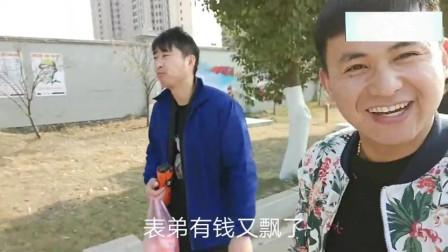 广东深圳工厂大神吃三十块钱一包的槟榔,原来是买彩票中了二等奖,又飘了
