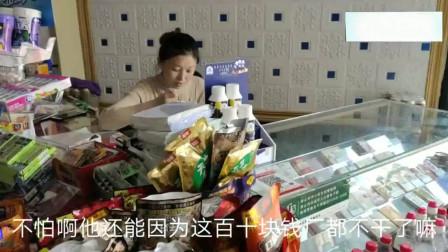广东深圳工厂大神工资花完了,去小店赊包软中,搞两瓶饮料,大神又飘了