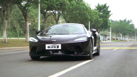 最适宜日常代步的中置超跑!公路首试迈凯伦GT
