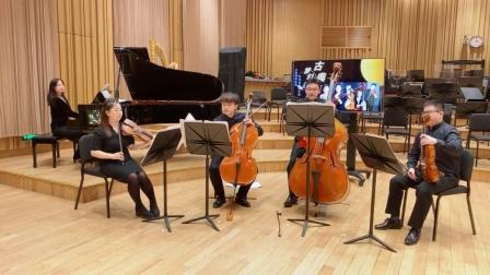 五重奏《爱的致意》,致敬疫情期间所有逆行者 上海爱乐乐团室内音乐会 20200418