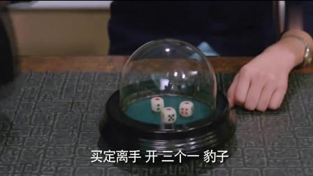 烂赌英雄:这是什么运气,赌桌上随手扔一千,立马变成十五万