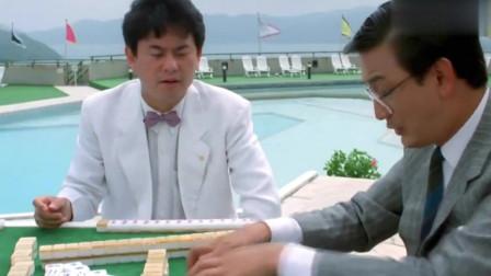 烂赌英雄:老伯打麻将厉害,小相公都能糊牌,佩服佩服!