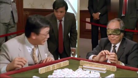烂赌英雄:赌王可以蒙眼猜牌,小伙更厉害,赌王都要叫他一声师傅