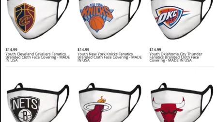 NBA与WNBA出售球队logo口罩,全部收入捐给慈善组织