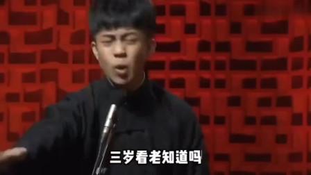 """德云社:张九龄和王九龙在台上要""""打架"""",郭德纲却无故""""躺枪"""""""