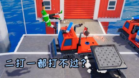 欢乐兄弟:茶酱火爆猴两个人还打不过一个状师?高手 这绝对是高手