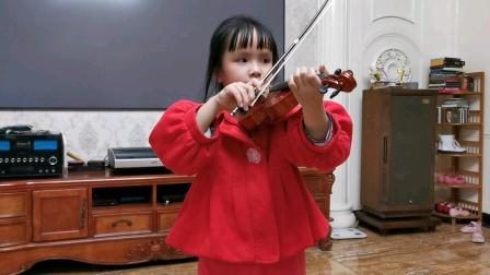 方艺彤小提琴演奏——瑶族舞曲