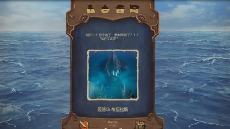 我要成为海贼王!