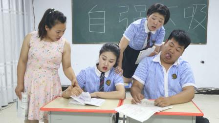 学霸王小九校园剧:期末考试老师给学生划重点大纲,没想同学们全都不及格,太搞笑了