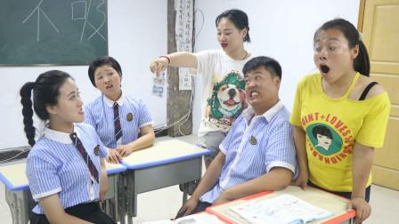 学霸王小九校园剧:三个学生之间互相要欠款,没想最终欠款在老师这,结局太逗了
