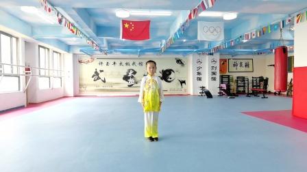 许力铱6岁-国家竞赛套路太极(八法五步)2020年4月拍摄-玉丰太极