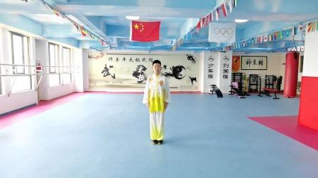 王亿金11岁-国家竞赛套路太极(八法五步)2020年4月拍摄-玉丰太极