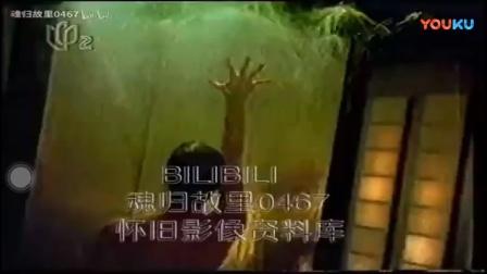 1999年力士美容浴露《自信·有没有》代言人:克丽斯汀