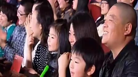 """爆笑小品赵海燕问刘小光""""你们洗澡了""""刘小光哪次啊"""