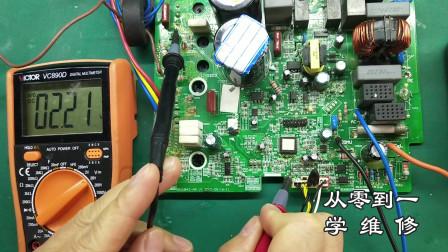 变频空调外机板F5故障维修实例、掌握电阻的串联分压计算、判断故障点