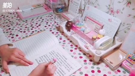有没有宝宝看我这么无聊的写作业呀?今天晚上有可能更新食玩视频哟