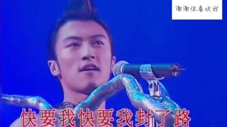谢霆锋帅气登场演唱《改造人》,尽显魅力让全场着迷!