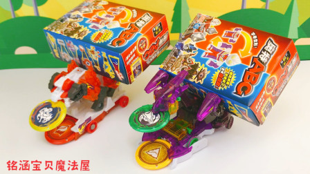 爆裂飞车运来奥特ABC变形字母玩具!