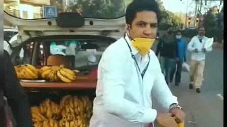 疫情期间印度的香蕉卖不出去,老板直接发给路人吃不要钱
