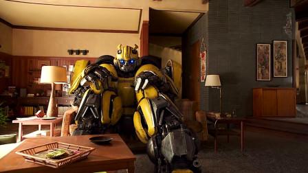 都是超级英雄,为啥这个大黄蜂这么憨呢?蓝光画质丝般顺滑