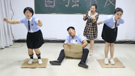 端午节老师举行划龙舟比赛,第一名奖励粽子,比赛过程太有趣了