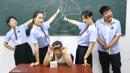 奇葩老师用幸运大转盘决定成绩,没想学生个个都是100分,太逗了