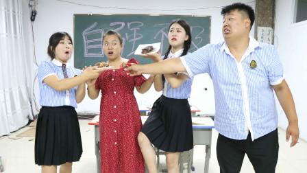 学校分享课,同学们都为老师做了份黑暗料理,老师吃的表情都变了