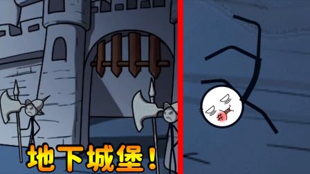 火柴人大逃亡更新了墓穴探险篇,地下城堡机关重重