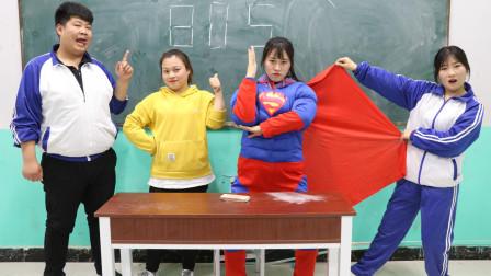 移动2笔变成最大的数,赢了奖励超人服装,没想女学霸智商太牛!