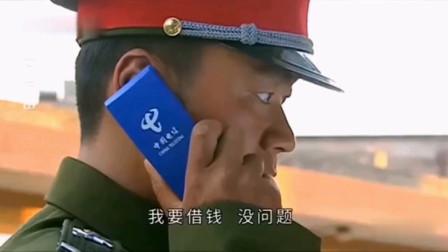 你能一个电话借20万吗