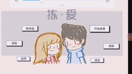 钢铁直女养成记【拣·爱】红樱桃(1)