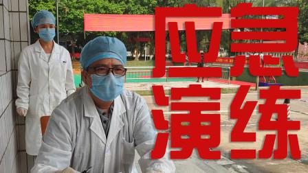 广西水电学院疫情防控应急演练