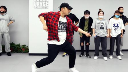 小孟 编舞《Fxxk》Urban Dance Studio 都市编舞工作室