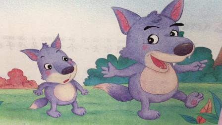 小故事大道理01 老狼和小狼 经典儿童故事