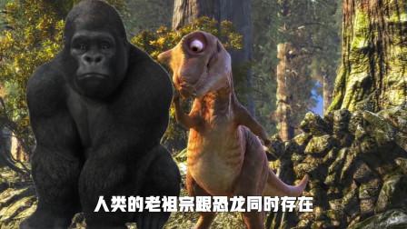 如果人类与恐龙同时存在,会发生什么?