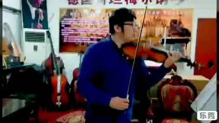 《九儿》小提琴曲