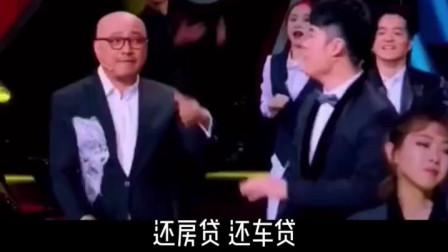 徐峥沙溢陈赫同台经典合唱,太有趣了