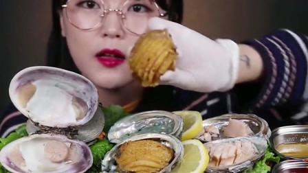 韩国妹子吃鲍鱼生鱼片烤鲍鱼,黄油烤蛤蜊那叫一个香!